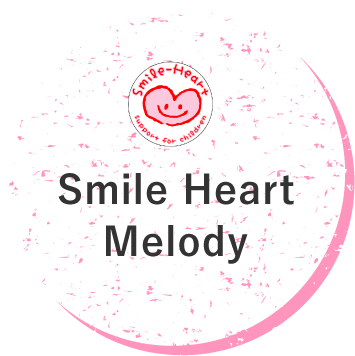 Smile-heart-Melody 梶ヶ谷